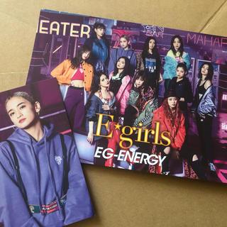 イーガールズ(E-girls)のYURINO トレカ付き ミュージックカード(ミュージシャン)