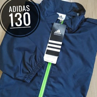 アディダス(adidas)のアディダス ウインドブレーカー 130サイズ 上着 スポーツ(ジャケット/上着)