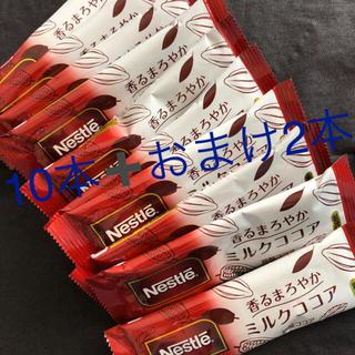 ネスレ(Nestle)のNestle香るまろやかミルクココア(ソフトドリンク)