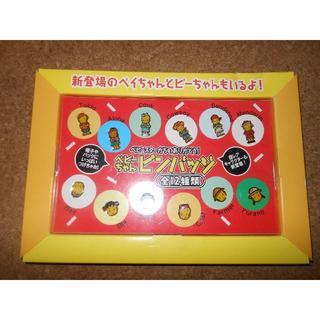 ☆★ ベビースター12周年の非売品ピンバッチ 新品未開封 ★☆(その他)