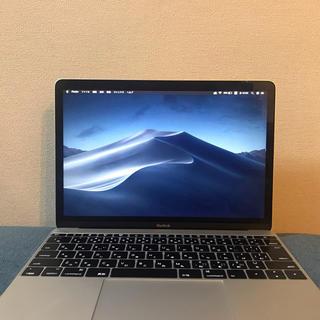 アップル(Apple)の新MACBOOK Retina(ノートPC)