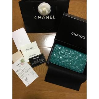 シャネル(CHANEL)のCHANEL シャネル 2つ折り 長財布 グリーン✨(財布)