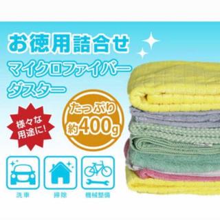 madai様専用2 マイクロファイバーダスター 20箱(タオル/バス用品)