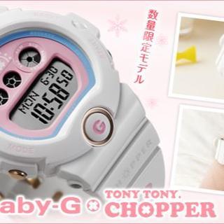 ベビージー(Baby-G)のBABY-G トニートニー・チョッパー ワンピースONE-PIECE コラボ時計(腕時計)