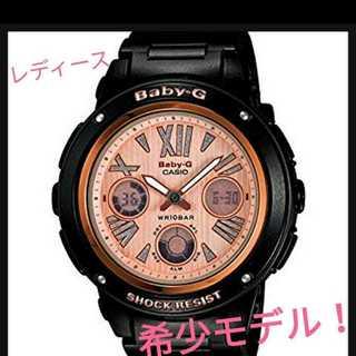 ベビージー(Baby-G)の【レア】BABY-G★希少モデル・ピンクゴールド(腕時計)
