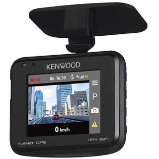 ケンウッド(KENWOOD)のKENWOOD DRV-325(セキュリティ)