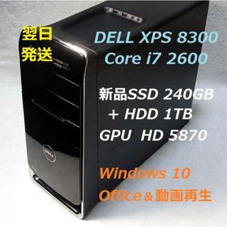 デル(DELL)のi7-2600 新品SSD240GB+HDD1TB HD5870 USB3.0(デスクトップ型PC)