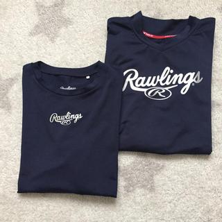 ローリングス(Rawlings)のローリングス アンダーシャツ 長袖 野球 ソフト(ウェア)