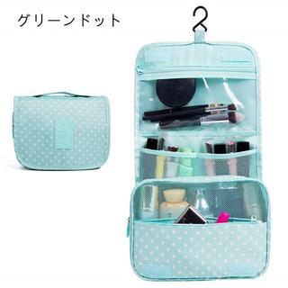 大容量トラベルポーチ旅行洗面用具化粧フック付き(グリーンドット)(旅行用品)