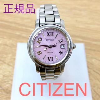シチズン(CITIZEN)の鑑定済み 正規品 シチズン CITIZEN 腕時計(腕時計)