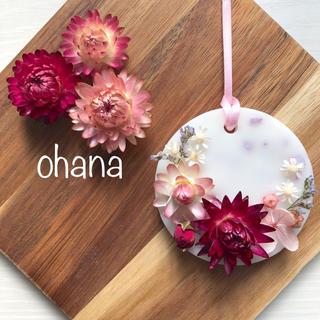 アロマワックスサシェ*spring pink(アロマ/キャンドル)