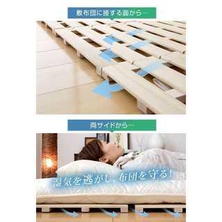【布団の防湿・防カビ】桐すのこ シングル 四つ折りタイプ(日用品/生活雑貨)