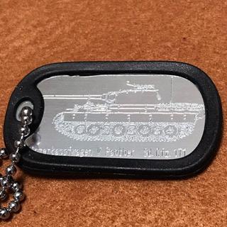 パンサー戦車ドッグタグ(個人装備)