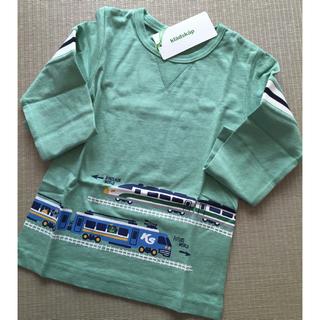 クレードスコープ(kladskap)のkladskap 時空トレイン 110(Tシャツ/カットソー)