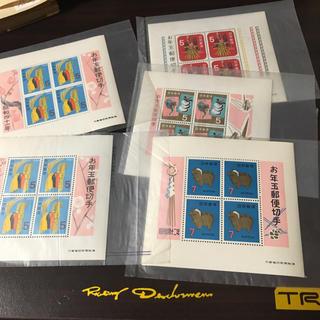 お年玉切手5枚(切手/官製はがき)