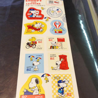 シール切手(切手/官製はがき)
