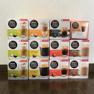 ネスレ(Nestle)のネスカフェ ドルチェグストカプセル(コーヒー)