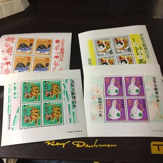 お年玉切手4枚(切手/官製はがき)