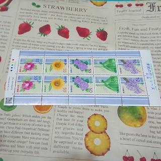 500円分 切手 シート1枚(切手/官製はがき)