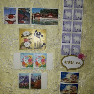 未使用切手★バラ20枚セットとおまけ付き20円(切手/官製はがき)
