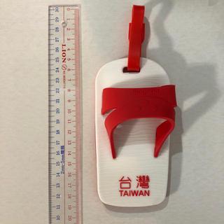 台湾サンダル ネームタグ(旅行用品)