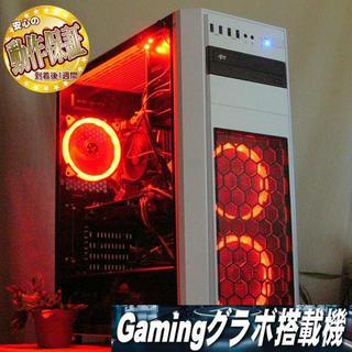 GTX770+新品SSD☆PUBG/Apex/R6S実機動作確認済み♪(デスクトップ型PC)