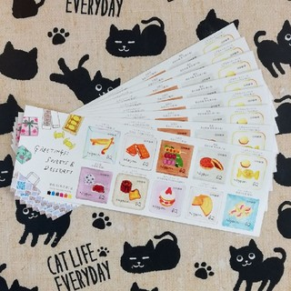 グリーティング SWEETS & DESSERTS 62円シール切手 6シート(切手/官製はがき)