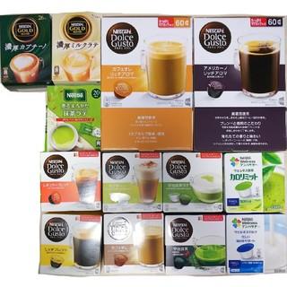 ネスレ(Nestle)のネスカフェ ドルチェグスト リッチアロマ 他(コーヒー)