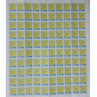 140円切手200枚 5%オフクーポンで額面割れ(切手/官製はがき)