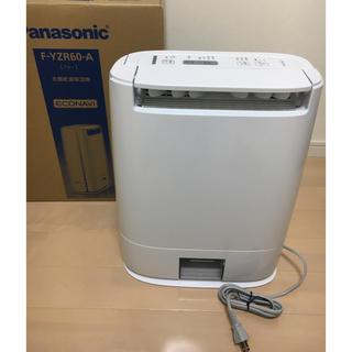 パナソニック(Panasonic)の衣類乾燥除湿機 パナソニック 未使用(衣類乾燥機)