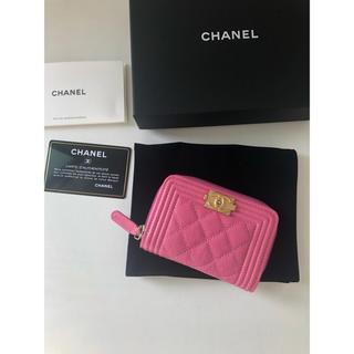 シャネル(CHANEL)の未使用♡2019ssボーイシャネルミニ財布♡国内正規品!完売品(財布)