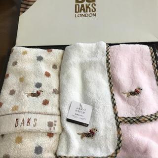 ダックス(DAKS)のDAKS タオルセット(タオル/バス用品)