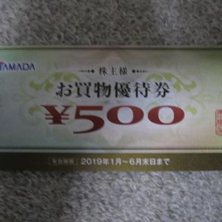 ヤマダ電機 株主優待券 6000円分(ショッピング)