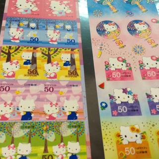 シール切手 2シート(切手/官製はがき)