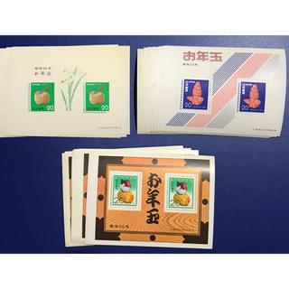 ☆未使用☆昭和お年玉 年賀切手 20円記念切手ミニシート♪2400円♪(切手/官製はがき)