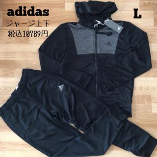 adidas - adidas アディダス☆メンズ ジャージ上下 セットアップ L ブラック