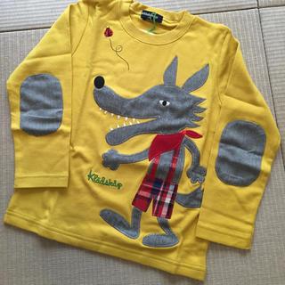 クレードスコープ(kladskap)のkladskap オオカミ 110(Tシャツ/カットソー)