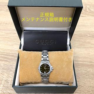 グッチ(Gucci)の鑑定済み 正規品 グッチ GUCCI  9040L 腕時計(腕時計)