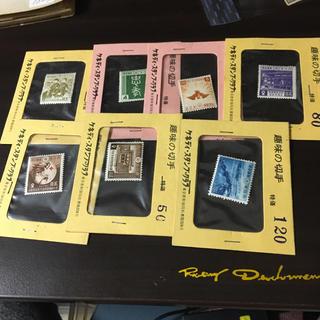 日本切手(切手/官製はがき)