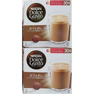 ネスレ(Nestle)のネスレ ドルチェグスト カプセル カフェオレマグナムパック 58杯分 おまけ付き(コーヒー)