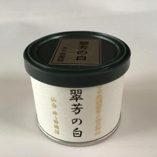 抹茶 まっちゃ まっ茶 今日庵鳳雲斎宗匠御好  翠芳の白 20グラム(茶)