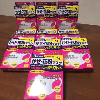 3層構造 不織布マスク  小さめ 女性・子供用  300枚!5980円分!(その他)