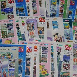 20世紀デザイン切手【29,600円分】計40シート 未使用切手🍒7(切手/官製はがき)