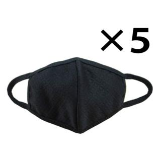 ★高品質★ブラックマスク フリーサイズ5枚入り(その他)