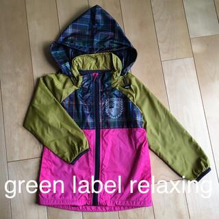 グリーンレーベルリラクシング(green label relaxing)のGrin  Kids  ナイロンパーカー 100cm(ジャケット/上着)