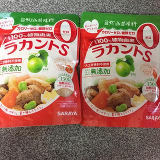 サラヤ(SARAYA)のラカントS  150g ×  2袋(ダイエット食品)
