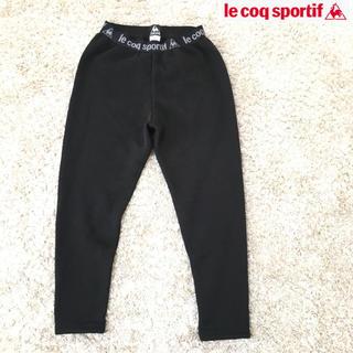 ルコックスポルティフ(le coq sportif)の【le coq sportif】パンツ スパッツ(M)裏起毛 ブラック スポーツ(その他)