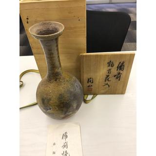備前焼 森 陶山(花瓶)