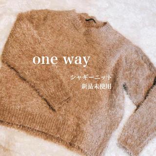 one*way - 【未使用美品】one way ♥ シャギーニット