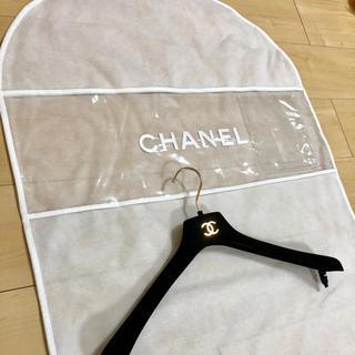 シャネル(CHANEL)のCHANELハンガーとコートカバー(押し入れ収納/ハンガー)